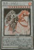 ShiranuiSunsaga-RATE-JP-OP