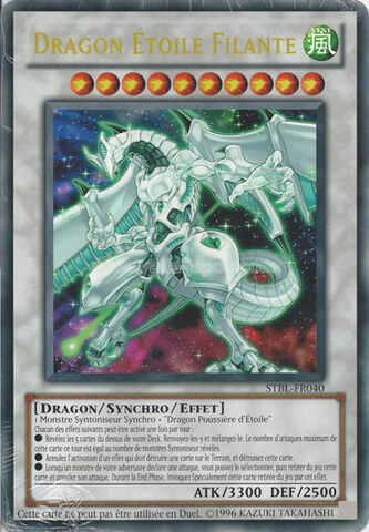 File:ShootingStarDragon-STBL-FR-UR-UE-CT.jpg