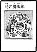 TimeWizard-JP-Manga-DM