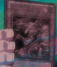 BlueEyesUltimateStatueDragon-JP-Anime-ZX