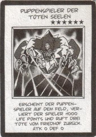 File:PuppetMaster-DE-Manga.png