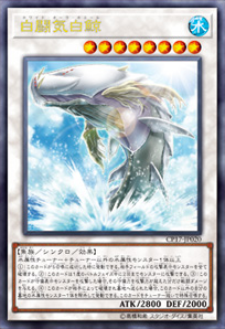 File:WhiteAuraWhale-CP17-JP-OP.png