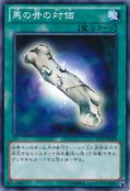 WhiteElephantsGift-SD25-JP-C