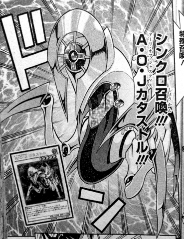 File:AllyofJusticeCatastor-JP-Manga-DZ-NC.png