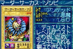 File:ClownZombie-GB8-JP-VG.png