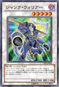 JunkWarrior-YSD5-JP-OP