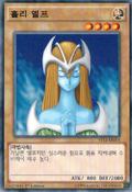 MysticalElf-ST14-KR-C-1E