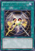 ResonatorCall-EXVC-JP-R