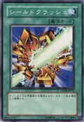 ShieldCrush-SD12-JP-C