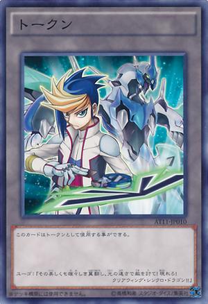 Token-AT11-JP-C-Yugo