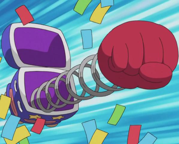 File:PunchintheBox-JP-Anime-AV-NC.png