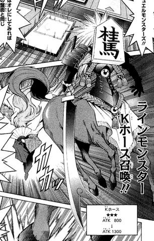 File:ShogiKnight-JP-Manga-ZX-NC.png