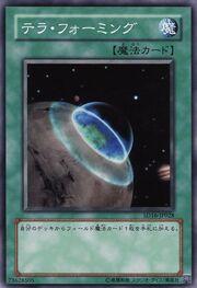 Terraforming-SD16-JP-C