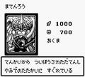 AncientBrain-DM1-JP-VG.png