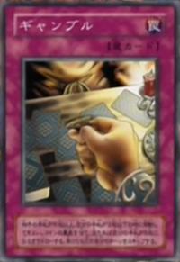 Gamble-JP-Anime-DM