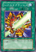 ShieldCrush-JP-Anime-5D