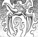 File:AncientLamp-JP-Manga-DM-CA.png