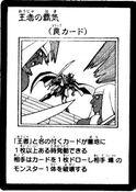 ChampionsAmbition-JP-Manga-5D