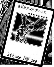 DarklordAsmodeus-JP-Manga-GX