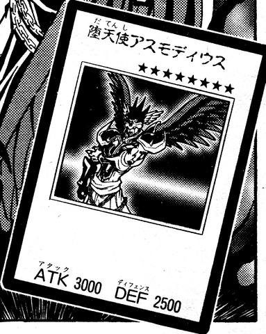 File:DarklordAsmodeus-JP-Manga-GX.png