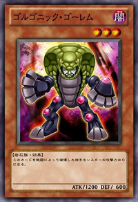 GorgonicGolem-JP-Anime-ZX