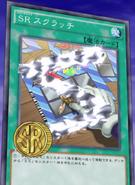 SpeedroidScratch-JP-Anime-AV-NC