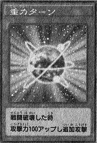 GravityTurn-JP-Manga-DY