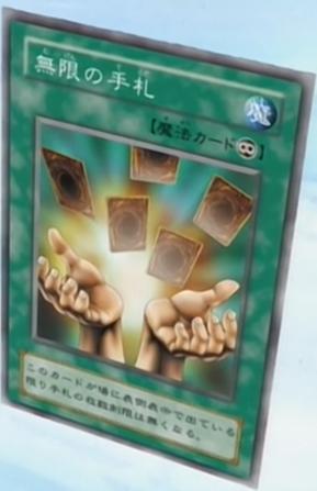 File:InfiniteCards-JP-Anime-DM.png