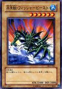 AmphibianBeast-DL3-JP-C