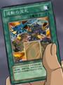 CardofReversal-JP-Anime-GX.png