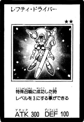 File:LeftyDriver-JP-Manga-5D.jpg