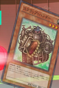 ScrapHunter-JP-Anime-ZX