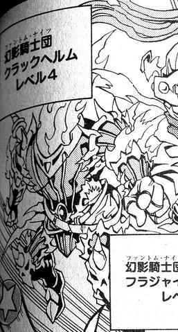 File:ThePhantomKnightsofFragileArmor-JP-Manga-DY-NC.png