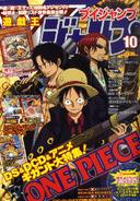 VJMP-2010-10-Cover