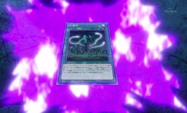 File:EarthboundPrison-JP-Anime-AV-NC-2.png