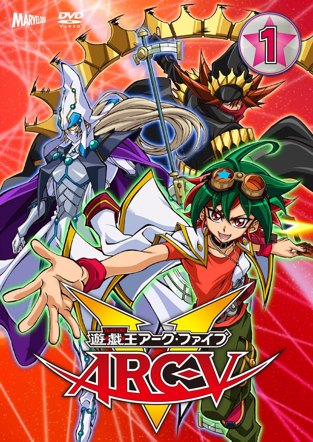 Yu-Gi-Oh Arc-V Staffel 3