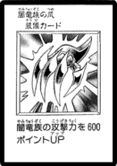 DragonNails-JP-Manga-DM