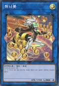 Honeybot-ST17-KR-SR-UE