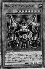 File:IronhammertheGiant-JP-Manga-DZ.png