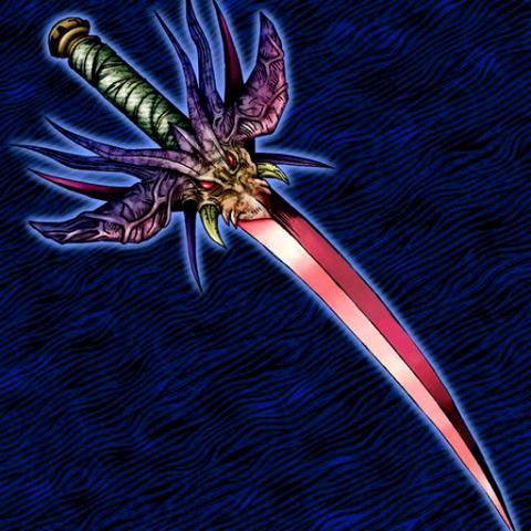 File:SwordofDarkDestruction-TF04-EN-VG.png