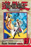 Yu-Gi-Oh! Duelist - Volume 026