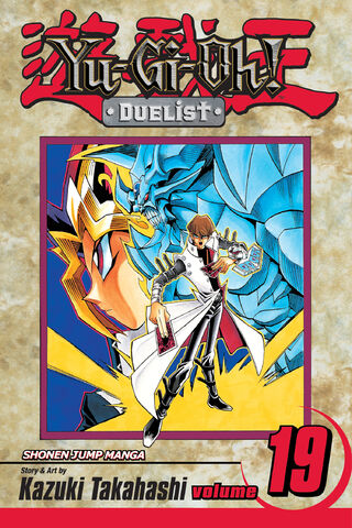File:YugiohOriginalManga-VOL26-JP.jpg