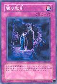 DarkDeal-EEN-JP-C