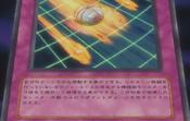 ExplosiveBlast-JP-Anime-5D-Closeup