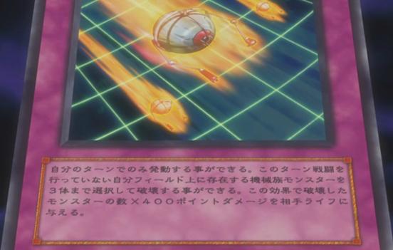 File:ExplosiveBlast-JP-Anime-5D-Closeup.png