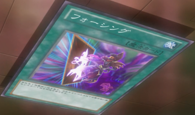 File:Fourcing-JP-Anime-ZX.png