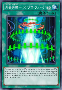 HarmonicSynchroFusion-JP-Anime-AV