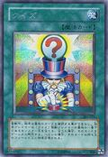 Question-301-JP-ScR