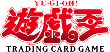 <i>Yu-Gi-Oh! Japanese World Championship Qualifier</i> participation card