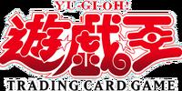 Yu-Gi-Oh! World Championship 2003 prize cards